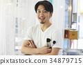 Men hair makeup 34879715