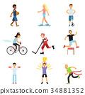 運動 籃球 自行車 34881352