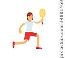 sport, tennis, racket 34881469