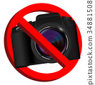 no camera prohibition signs on white background 34881508