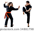 woman Kung Fu Pencak Silat isolated 34881798