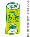 tea green japanese 34882955