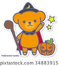 ฮาโลวีน,หมี,อ้อย 34883915