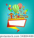 Amusement park banner, poster template, flat style 34884486