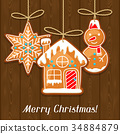 Merry Christmas greeting card with hanging 34884879
