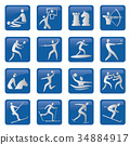 Set of blue sport icons  34884917