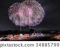 코노 불꽃 놀이 34885799