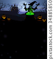 Halloween party invitation with castle 34885850