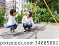 공원, 파크, 놀이 34885891