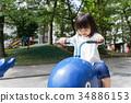 park, parks, playground 34886153