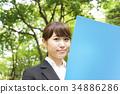 事业女性 商务女性 商界女性 34886286