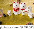 ราศีสัญญาณหุ่น (พื้นหลังกระดาษ washi สีทอง) 34892603