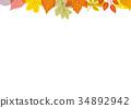 가을 단풍 배경 소재 34892942