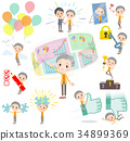 short hair old women_success & positive 34899369