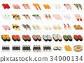 sushi, ball, gunkan 34900134