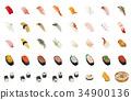 sushi, ball, gunkan 34900136