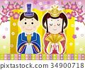 女孩的节日 娃娃表演 女儿节用娃娃 34900718