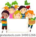 孩子 收穫 收成 34901266