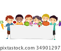 Stickman Kids Vegetables Banner Illustration 34901297