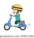 오토바이, 바이크, 헬멧 34901589