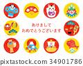 新年賀卡 賀年片 賀年卡 34901786