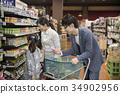슈퍼에서 직매를하는 가족 34902956