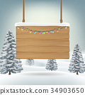 christmas hanging wood board sign on snow 34903650