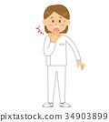 15シリーズ_介護士の女性_びっくり 34903899