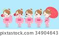 woman wear kimono 34904643