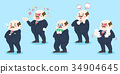 cute cartoon boss 34904645