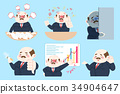 cute cartoon boss 34904647