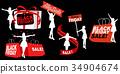 black friday shopping 34904674