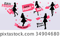 silhouette of woman 34904680