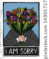 Man holding flowers and saying I am sorry 34905727