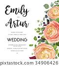 Wedding invite card Design watercolor flowers 34906426
