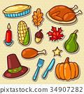 感謝 感恩節 向量 34907282