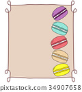 Colorful doodle hand drawn macaroons stacked frame 34907658