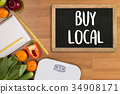 Buy Local Fresh produce on sale at the local  34908171