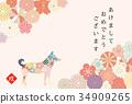 新年賀卡 賀年片 狗年 34909265