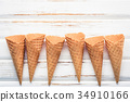 Flat lay ice cream cones collection. 34910166