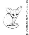 狐狸 草圖 素描 34911016