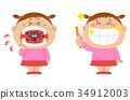 아이, 어린이, 양치질 34912003