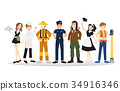A group of people of different professions 34916346