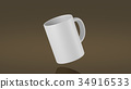 beautiful empty white ceramic mug 34916533