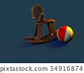 Children's rocking horse and ball  34916874