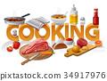 cooking food illustration 34917976