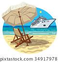 tropical beach resort 34917978