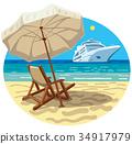 beach resort and cruise ship 34917979