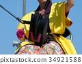 여름 축제, 축제, 마쓰리 34921588