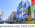 Osaka · Dotonbori 34922545